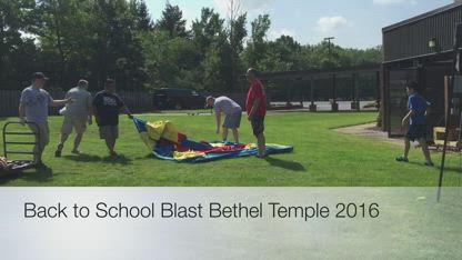 Annual Back to School Blast Saturday 18 2018 11:00am -2:00pm