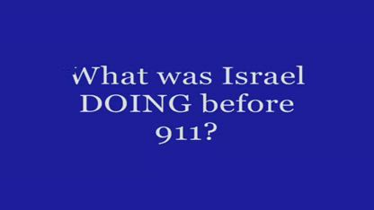 What did israel know about 911