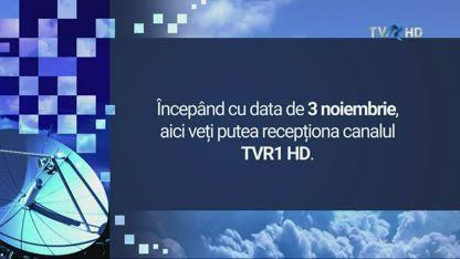 TVR1 tranziție la HD