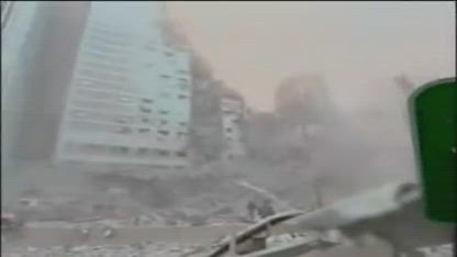 911 Building Seven