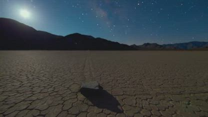 PhysGeog ... 2017 ... SCIENTISTS CAPTURE FIRMAMENT ON VIDEO EXPLAINED