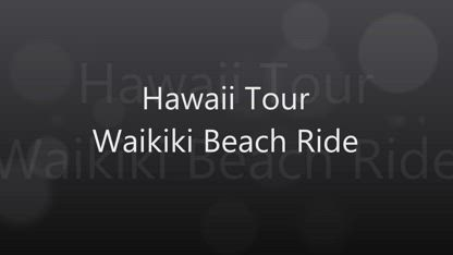 Hawaii Bicycle Tour - Waikiki Beach Ride