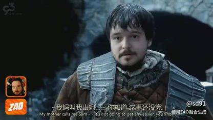 ZAO: Twitter user Sam Driver-Tweddell, who replaced Samwell Tarly in Game of Thrones.
