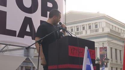 ΧΡΥΣΗ ΑΥΓΗ Ομιλια ΚΑΣΙΔΙΑΡΗ συγκλονιστικη για λ@θροΕΙΣΒΟΛΗ & ΙΣΛΑΜΟΠΟΙΗΣΗ των ΕΛΛΗΝΩΝ