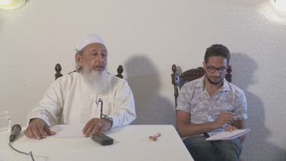 Dajjal and Digital Money By Sheikh Imran Hosein Part 1